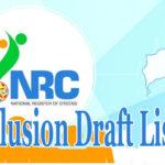 NRC Assam exclusion Draft List